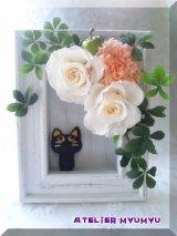 黒猫フレームアレンジ(ホワイト)