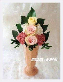 画像1: 榊タイプA (花器つき)