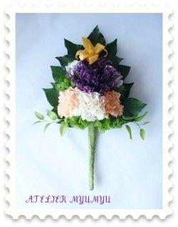 画像1: 榊タイプB (花器なし)