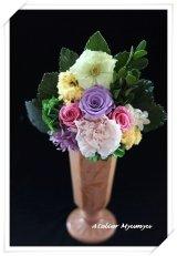 榊タイプC (花器つき)