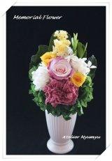 榊タイプD (花器つき)