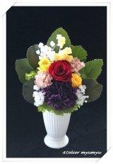 榊タイプF (花器つき)