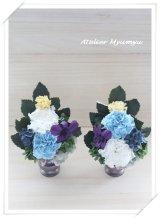 榊タイプC (花器なし)