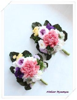 画像1: 榊タイプD (花器なし)