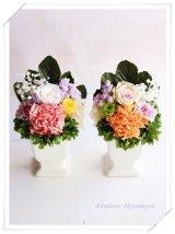 榊タイプH (花器つき)