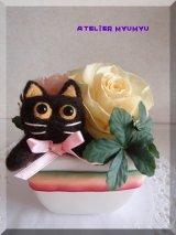 黒猫アレンジ(イエローA)