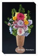 切り花タイプC (花器つき)