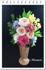 切り花タイプB (花器つき)
