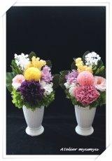 榊タイプE (花器つき)