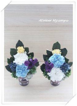 画像1: 榊タイプC (花器なし)