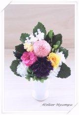 榊タイプG (花器つき)