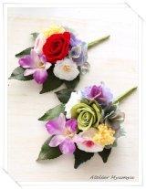 榊タイプF (花器なし)